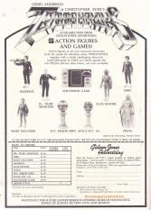 Terrahawks toys print ad. 1984.