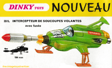 SHADO UFO Interceptor vehicle from UFO. Dinky Toys. 1971.