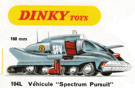 Spectrum Pursuit Vehicle (SPV) from Captain Scarlet and the Mysterons. Dinky toys. 1971.